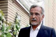 احمد خرم قهفرخی