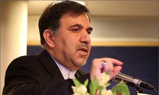 دولت، جامعه مدنی و سیاست در ایران