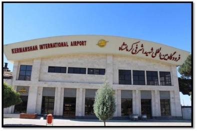 فراخوان عمومی واگذاری فعالیتهای تبلیغاتی فرودگاه کرمانشاه
