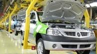 نظارت وزارت صنعت بر قیمت و تعهدات خودروسازان