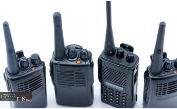 MPA Singapore: Implementation of amendments to radio regulations