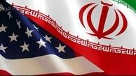 خروج ۴ بانک ایرانی از فهرست تحریمها