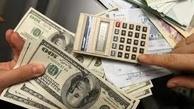 قیمت دلار آمریکا ۱۸ فروردین ۱۴۰۰ به ۲۴ هزار و ۴۶۷ تومان رسید