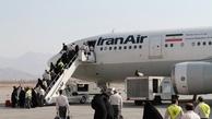 پایان عملیات بازگشت حجاج در 8 فرودگاه کشور