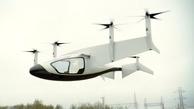 Rolls-Royce announces plans for 250-mph hybrid VTOL air transporter