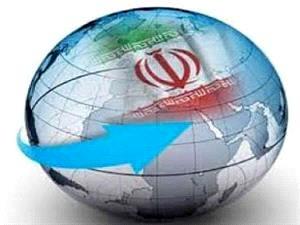 بزنگاه تاریخی اقتصاد ایران