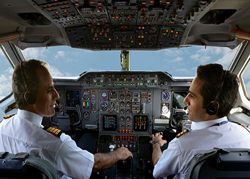 تاریخ مصاحبه قبول شدگان شغل کمک خلبان (آزمون 96/1/25)