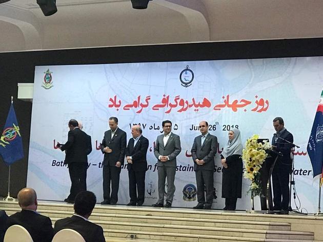 ضرورت ارتقای نقشآفرینی بینالمللی ایران در حوزه هیدروگرافی