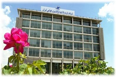 انتصاب رییس اداره حراست فرودگاههای استان آذربایجان شرقی