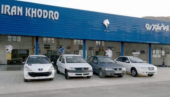 پیشفروش عجیب و سه مجهولی محصولات ایرانخودرو