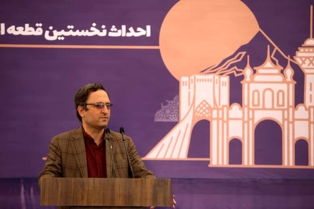 دو ایستگاه مترو اقدسیه و مرزداران در تهران افتتاح شد
