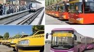 احتمال تعطیلی حملونقل عمومی مشهد تا پایان فروردینماه