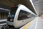تغییر مسیر خط یک متروی اصفهان جیب چه کسانی را پر می کند؟