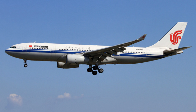 Air China Launches Beijing-Athens Non-Stop Route