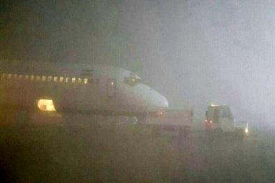 پروازهای فرودگاه مشهد متوقف شد