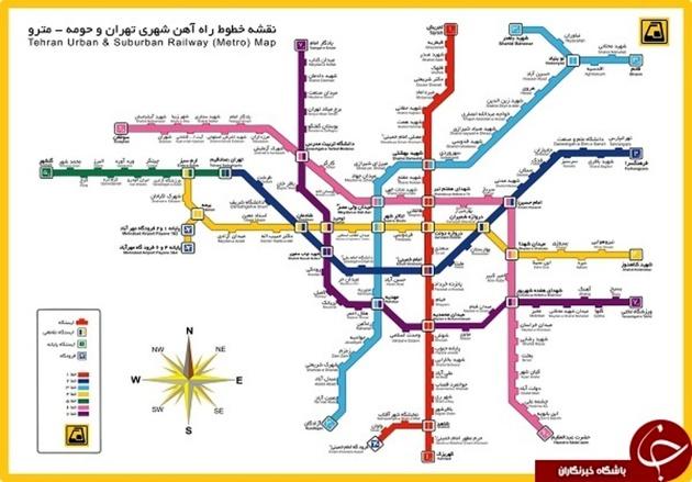 عکس نقشه مترو تهران ۹۷