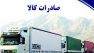 ۲۶۳ میلیون دلار صادرات به عراق از مرز مهران انجام شد