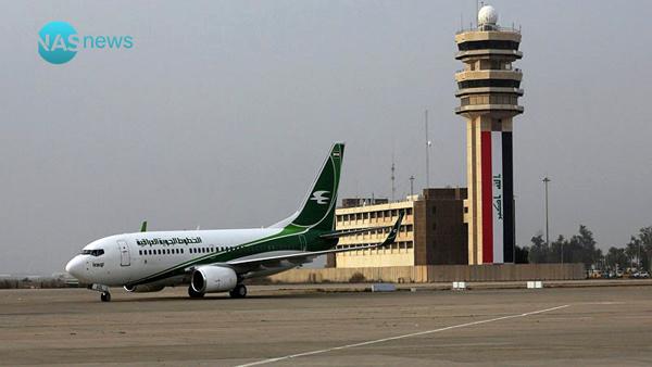 مصر پروازهای خود به بغداد را از سر گرفت