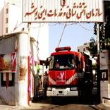 الزام به نوسازی ناوگان آتشنشانی در بندر بوشهر