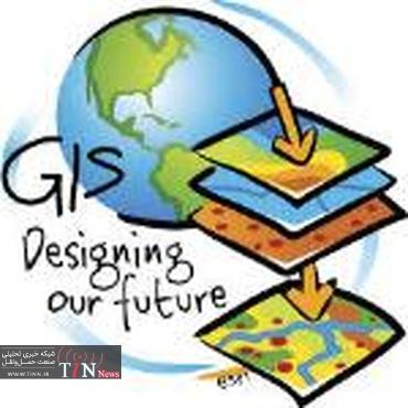 GIS چیست؟
