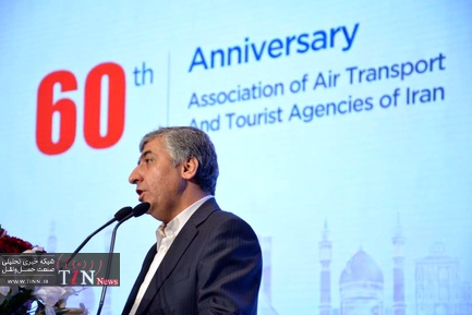 مراسم شصتمین سالگرد تأسیس انجمن صنفی دفاتر خدمات مسافرتی هوایی و جهانگردی