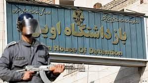 واکنش رئیس زندانها به انتشار فیلمی از زندان اوین