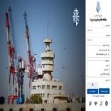 صدور الکترونیکی صورت وضعیت پیمانکاران در بندر نوشهر