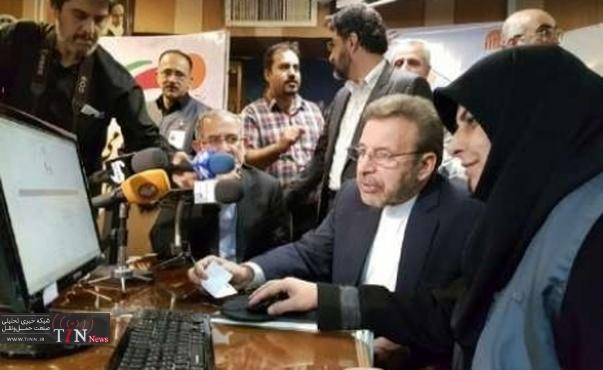 درخواست وزیر ارتباطات از مردم برای ثبت نام در سرشماری اینترنتی