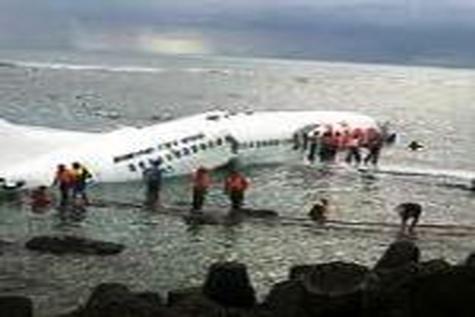 ◄ سقوط جت فالکون سازمان هواپیمایی در آبهای خلیج فارس / عملیات تیم جستجو و نجات ادامه دارد