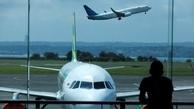 پاسخ به چند سوال درباره نحوه بیمه هواپیما