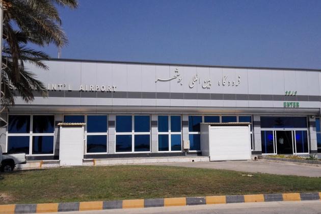 مشکل دیرینه فرودگاه بوشهر حل شد