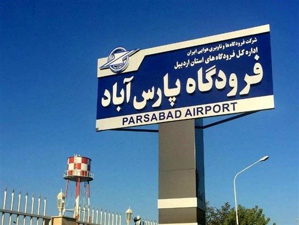 انتصاب فرمانده پلیس فرودگاه پارس آباد
