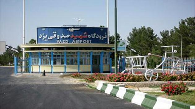 آمادگی فرودگاه یزد برای استقبال از مسافران نوروزی