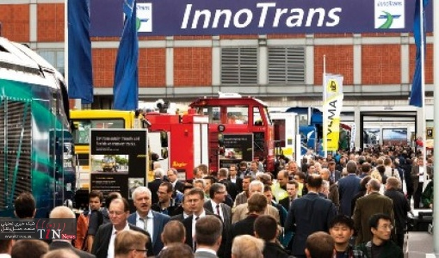 Travel catering and comfort services at InnoTrans ۲۰۱۶