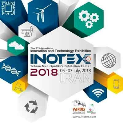اینوتکس 2018؛ با حضور 150 استارتآپ برگزار میشود