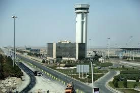 ارزیابی کیفی مناقصه  اصلاح و بازسازی سیستم حفاظت کاتدیک شهر فرودگاهی امام خمینی (ره )