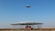 بهرهبرداری از سامانه کمکناوبری DVOR-DME فرودگاه گرگان