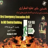 بزرگداشت روز ملی آتشنشانی و ایمنی همراه با یک مانور ستادی
