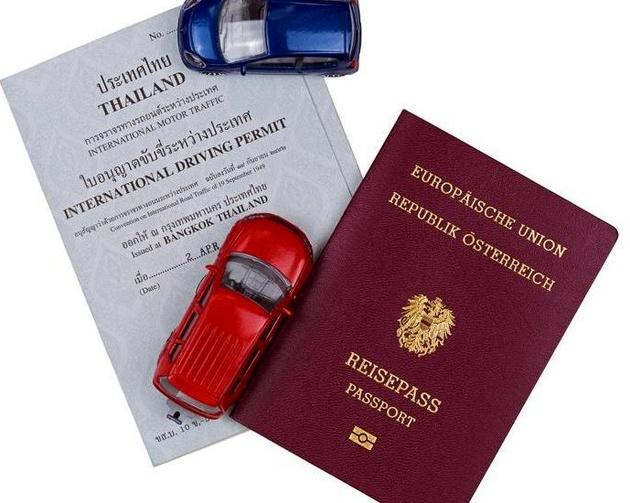 گواهینامه بین المللی بدون مراجعه حضوری صادر می شود