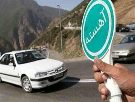 آغاز محدودیت مقطعی ترافیکی در محور چالوس