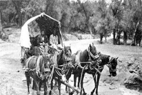 تعمیر و توسعه راه تهران - قم در دوران قاجار