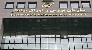 برنامهای برای تقویت سامانه معاملات پروژهای در بورس