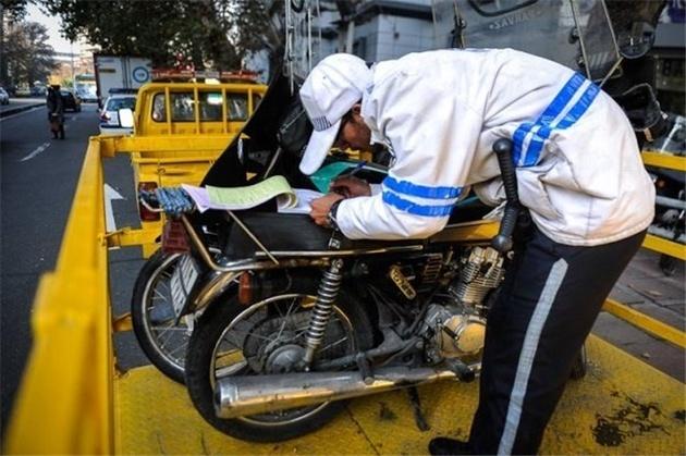 آغاز ترخیص موتورسیکلتهای توقیفی
