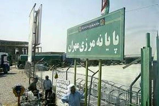فعالیت تجاری در مرز مهران متوقف نشده است
