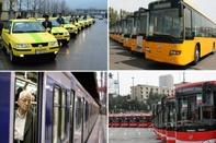 تسهیلات ویژه حمل و نقل نمایشگاه بین المللی قرآن کریم
