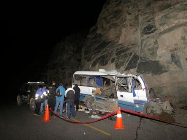 تصادف مرگبار در بزرگراهی در پرو