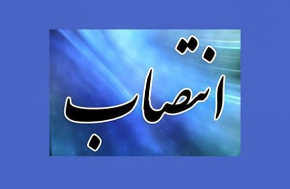 انتصاب سرپرست جدید دانشگاه علوم و فنون دریایی خرمشهر