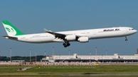 قدردانی سازمان هواپیمایی از انتقال ایرانیان مقیم چین به کشور