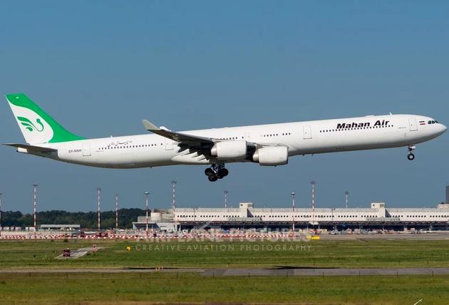 نقض دستور موقت دادگاه لاهه برای تعلیق تحریمهای هوانوردی