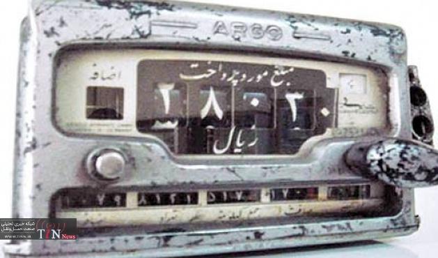 ورود تاکسیمتر به تهران